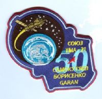 Soyuz TMA-21 Official Mission Embroidered Patch